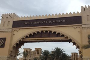 In Souk Madinat