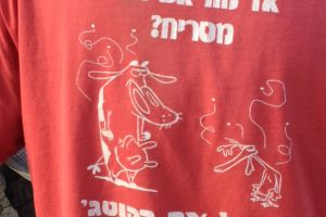 Kibbutz van Sha'ar Ha Golan