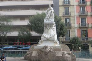 monument Pitarra